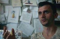 """Анатолій Лавренишин: """"В Україні художник живе, відкидаючи суспільство"""""""