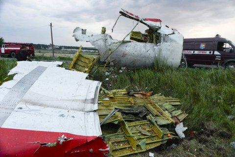 РФ вышла из консультационной группы по MH17