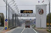 Безсмертна контрабанда. Як українські виробники оминають санкції РФ