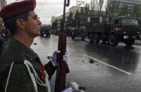 У Донецьку і Луганську пройшли свої паради