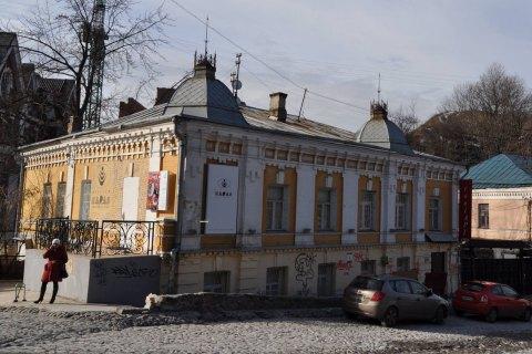 Суд вернул Киеву двухэтажный дом на Андреевском спуске