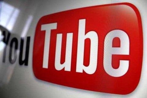 Відеосервіс YouTube відмовився від анотацій поверх відео