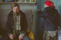 """Украинский фильм """"Счастье мое"""" взял главный приз FIPRESCI"""