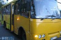 В Днепропетровске водитель маршрутки избил пассажира