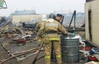 Число загиблих унаслідок пожеж у Сибіру сягнуло 30 осіб