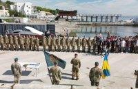 В Одесі відсвяткували день українських морпіхів
