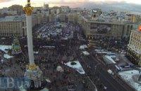 Более 7 тысяч митингующих собрались на Майдане Независимости