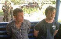 Задержанных журналистов LifeNews отпустили