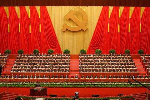 """Влада Китаю """"порадила"""" економістам відмовитися від негативних прогнозів"""