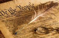 Две страны, две конституции