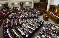 Рада сегодня рассмотрит 12 законопроектов, в том числе - об ответственности за незаконное обогащение