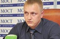 Только два изолятора в Днепропетровской области приближены к европейским стандартам