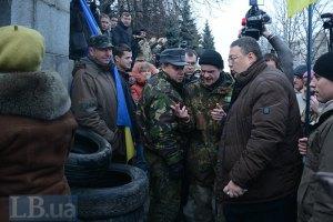 Геращенко: противники мобилизации играют на руку России