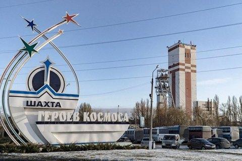 На шахте в Павлограде произошла вспышка метана есть раненые