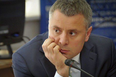 Витренко ищут замену