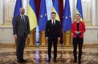 У Києві стартував 23-ий Саміт Україна – ЄС (оновлено)