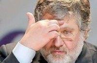 Коломойский требует назад свой залог, внесенный за ОПЗ
