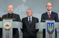 Турчинов: Путін відповідатиме перед усім світом