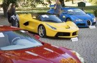 У Швейцарії продали колекцію спортивних автомобілів, вилучених у сина африканського диктатора