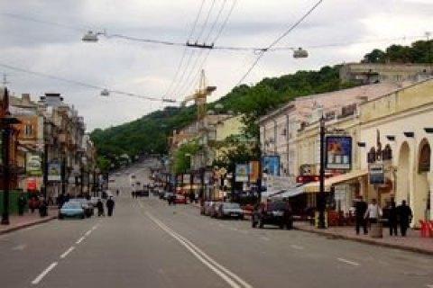 ОАСК скасував розпорядження КМДА про пішохідну зону на Контрактовій площі в Києві