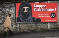 Швейцарцы на референдуме решают, запретить ли в стране ношение паранджи
