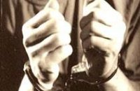 Правоохранители задержали за взятку прокурора, адвоката и судью
