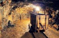 """Учені не підтвердили віднайдення """"золотого поїзда"""" в Польщі"""