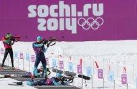 Чотири українські біатлоністи стартують у першій гонці