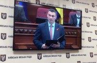 Кличко вступил в должность мэра Киева