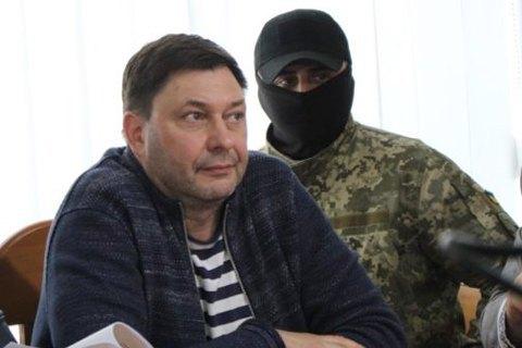 Херсонский суд продлил арест Вышинского до 4 ноября
