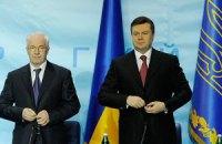 Азаров, Янукович и Захарченко возглавили рейтинг врагов прессы