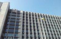 Донецкий облсовет перенес запланированную на 22 мая сессию