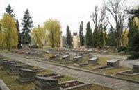 Похороненного во Львове агента НКВД Кузнецова хотят перезахоронить в России