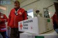 Красный Крест направил на Донбасс 96 тонн продуктов и стройматериалов