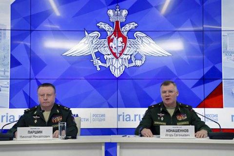 Справа МН-17: Кремль атакує Україну