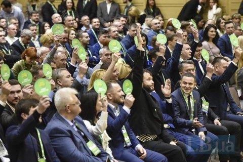 Съезд «Слуг»: песни, шутки и новая идеология