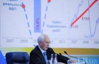 Экономические итоги года. Украина