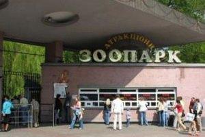 В Киевском зоопарке родился пятнистый олененок