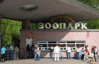 В Киевском зоопарке планируют перестроить павильон для обезьян в океанариум