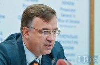 """НАБУ допитало першого заступника генпрокурора в """"цукровій справі"""""""