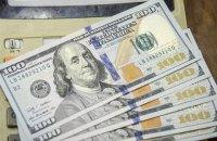 Юрисконсульта Київського СІЗО викрили в отриманні $500 за надання безкоштовної довідки