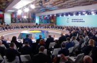 Оккупация Крыма ставит под сомнение эффективность всей международной системы безопасности, - Зеленский