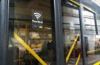 В Киеве запустили бесплатный Wi-Fi