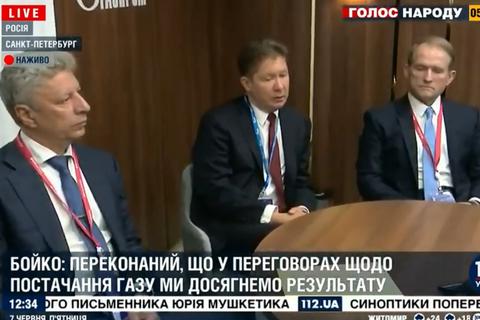 """Бойко и Медведчук приехали в Санкт-Петербург к главе """"Газпрома"""""""