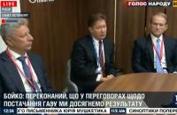 """Бойко і Медведчук приїхали в Санкт-Петербург до голови """"Газпрому"""""""