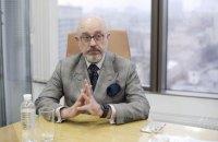 Резников сообщил, что Украина будет предлагать отдельную от минских переговоров платформу для деоккупации Крыма