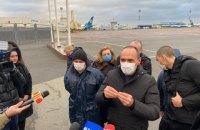 В Украину вернулись четверо моряков, которые более 4 лет были в заключении в Ливии