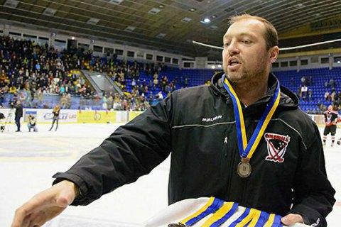 Двукратный чемпион России возглавил сборную Украины по хоккею