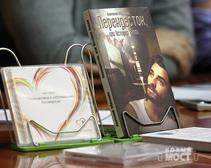 В Украине - полукриминальная защита интеллектуального продукта, - мнение