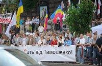 Партия регионов платит по 270 грн за митинг против Тимошенко